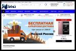 Nibtel.ru – Осторожно!!! Продавцы воздуха!!!