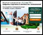 АНТЕННА  «HQCLEAR TV» - Осторожно!!! Дурилка для пенсионеров №5!!!