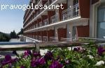 Санаторий Плаза, Железноводск отзывы