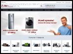 Avant-nsk.ru – Осторожно!!! Распродажа дырок от бубликов!!!