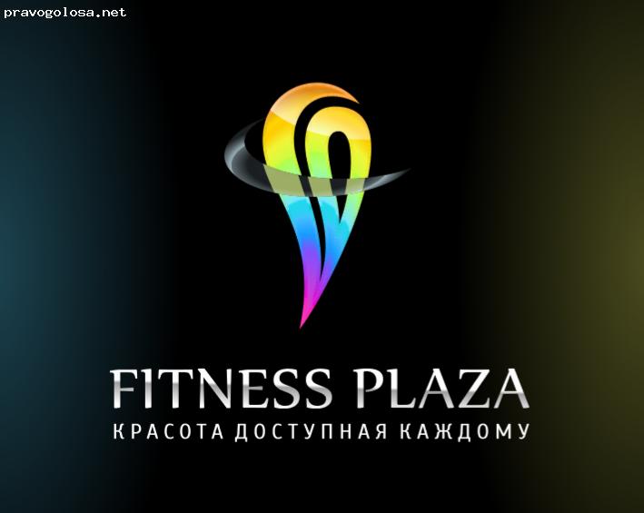 Отзыв на Fitness Plaza