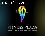 Fitness Plaza рекомендую всем, а особенно молодым мамам