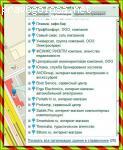 Отзыв на big-ap.ru