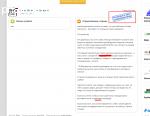 Teogroup пишут клевету о вас и вашей компании в интернете!