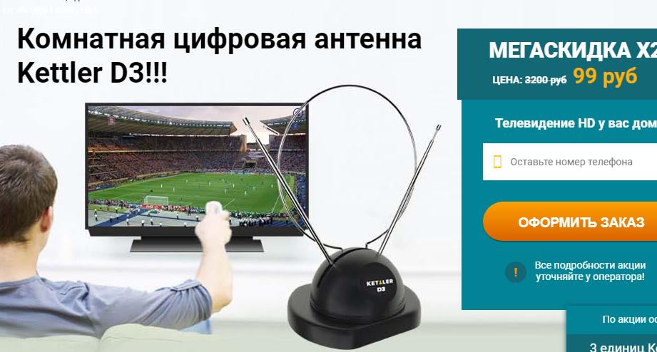 """Отзыв на ООО ПИМ (ПОЧТА)"""""""