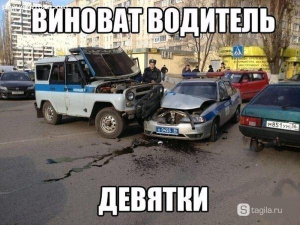 Отзыв на Авто под ключ (auto-pod.ru)