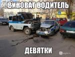 Авто под ключ (auto-pod.ru) отзывы