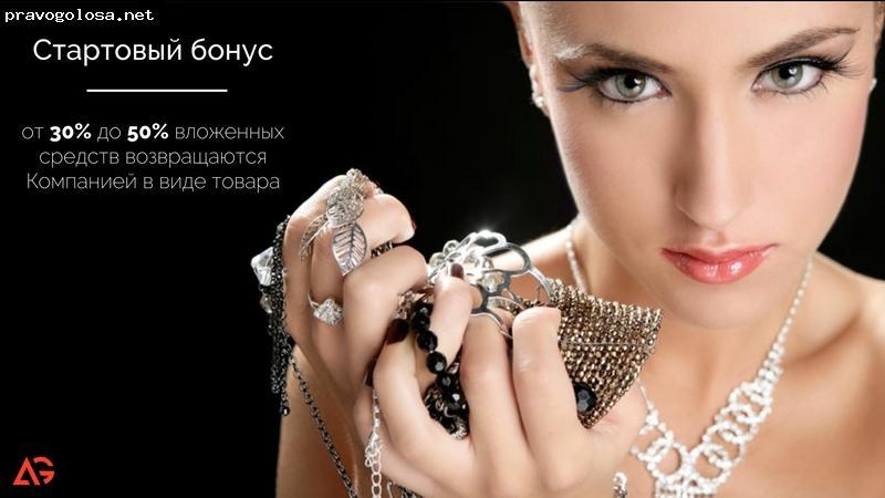 Отзыв на Act & Get   Jewelry