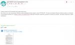 ООО Корпорация ИНН 6686107588 ОБМАН отзывы