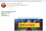 Договорные матчи от RUS-FIXED.RU отзывы