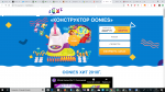 topshop4.ru отзывы