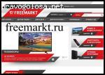 Freemarkt.ru – Осторожно!!! Развод на деньги!!!