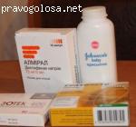 Обслуживаение и цены в аптеке
