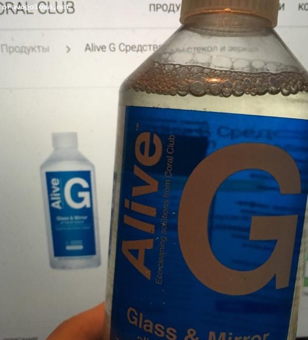Отзыв на Alive G Средство для стекол и зеркал