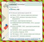 Отзыв на tehnogigant.ru