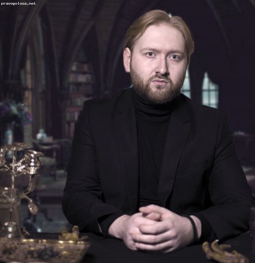 Отзыв на Колдун Даниил Руновский
