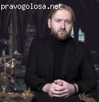 Колдун Даниил Руновский отзывы