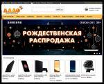 Alosalon.ru, magnumtex.ru, tehno-bit.com – Осторожно!!! Парад серийных дурилок!!!