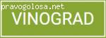 Агентство Vinograd отзывы