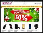 Media-50.ru, apple-b.ru, applemir.ru, magnum-store.ru, magnum2014.ru, magnumtexn.ru, magnumtele.ru – Осторожно!!! Парад серийных дурилок!!!