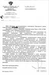 Бизнес - клоун Петр Пономарев или не попадитесь на удочку лжецу отзывы