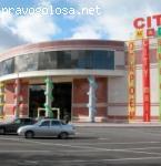 City Mall...