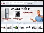 Отзыв на agatmarket24.ru