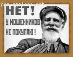 Отзыв на imperiatexno.ru
