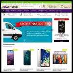 Nova-market.ru, mobi-place.ru – Осторожно!!! Две дурилки из ларца одинаковы с лица!!!