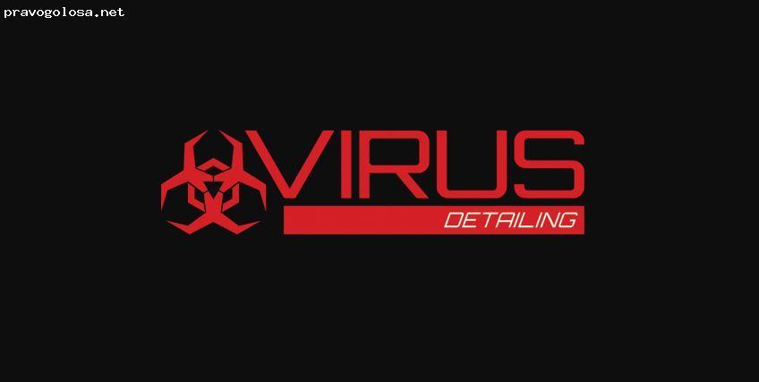 Отзыв на Детейлинг студия Virus Тернополь