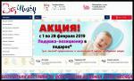 Buy4baby.ru,  Yandex.promo2019-xiaomi-official-webstore.ru – Осторожно!!! Кидалово!!!