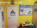 """Детский оздоровительный центр """"БараБулька"""" отзывы"""