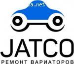 Ремонт вариаторов Jatco отзывы