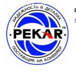 ТД Pekar отзывы