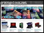 Opt-sklad.pw, mp20.ru, likenb.ru – Осторожно!!! Развод на деньги!!!
