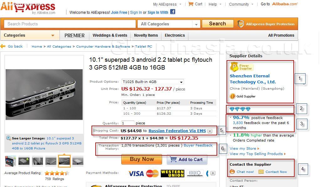 Отзыв на AliExpress.com - интернет-магазин вещей из Китая и Кореи