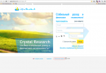 Проект Crysial Research - getpolled.com