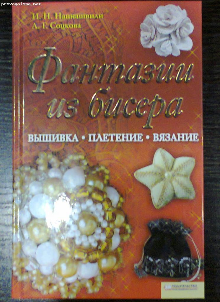Издательство: книжный клуб книговек жанр: православие