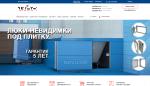 Revizor - фабрика люков - невидимок отзывы