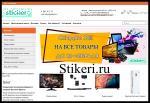 Отзыв на myshop-sr320.myinsales.ru