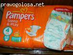 Самые лучшие памперсы Sleep & Play Pampers®