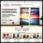 Textlile-for-home.ru – Осторожно!!! Подлый обман!!!