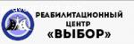 """Реабилитационный центр """"Выбор"""" отзывы"""