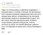 """ООО """"УК Masteria"""" отзывы"""