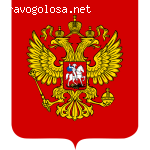 Экспресс Рента (кредитование в России) отзывы