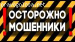 """ООО """"ТЕХНОКОМ"""" -Мошенники и воры отзывы"""