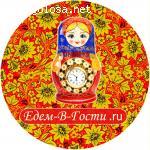 Едем-в-Гости.ру отзывы