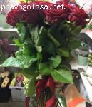 Доставка цветов Палитра отзывы