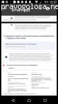 """Юридическая компания """"Ресурс Права"""" отзывы"""