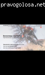 Сайт  orange-landing.ru отзывы